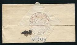 Fine & Rare Royal Original Antique Wafer Seal Of King George III Circa 1725
