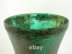 Han Dynasty Very Large Unusual Glass Wine Cup With Fine Decoration Very Rare